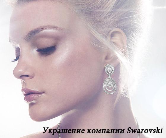 Оригинальное украшение Сваровски 3