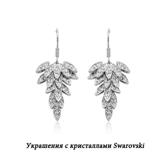 Украшение с кристаллами Swarovski 3